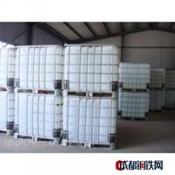 工业级高品质甲酸(可出口)