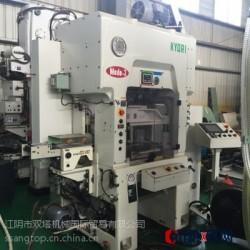 数控精密冲,双塔机械出售在库公称压力行程16mm日本进口京利数控MODE-3