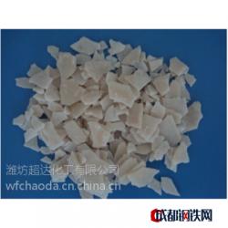 氯化镁生产厂家、氯化镁、超达化工(在线咨询)