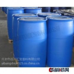 己酸乙酯价格 己酸乙酯生产厂家