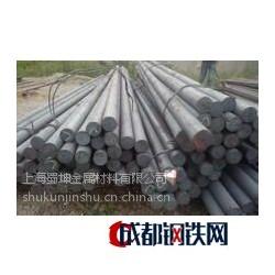 12Cr1MoV直销圆棒合金钢金属质询具有更高的抗氧化性及热强性