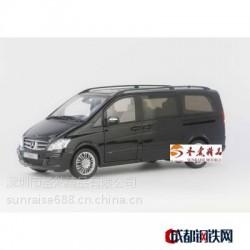高仿真汽车模型车模生产厂家深圳圣然