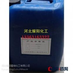 杀菌灭藻剂 水处理专用