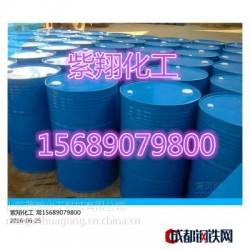 氢氟酸价格 氢氟酸多少钱一吨