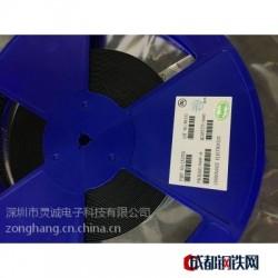 代理上海如韵原装正品 4A双节锂电池充电管理IC CN3702