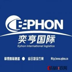 上海专业清关|红酒进口代理|食品进口报关