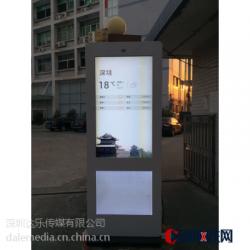 亚虎娱乐_达乐传媒户外广告位招商