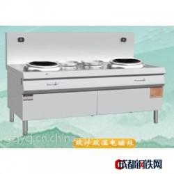 贵州不锈钢厨房设备|学校食堂|医院厨房设备|优质304不锈钢
