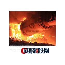 伟龙特耐专业生产各种耐火材料