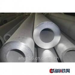 亚虎国际pt客户端_厂家销售不锈钢管