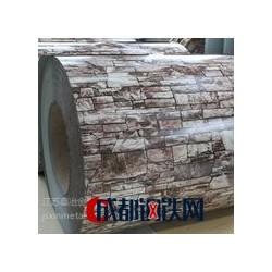 木纹,砖纹,大理石纹,迷彩纹印花彩涂卷