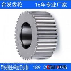 齿轮加工 小模数齿轮 机床齿轮深圳合发齿轮优质供应商