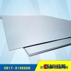 tc4钛板 钛合金板 规格齐全 稀有金属 货源充足 宝鸡鼎恒 可定制