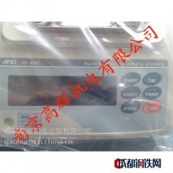 日本AND红外线放射温度计AD-5617热销产品