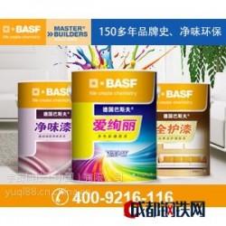 上海内墙漆批发厂家哪里有,巴斯夫是你不二选择