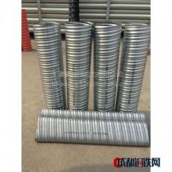 豪越预应力波纹管混凝土桥梁用镀锌金属管预应力塑料扁管