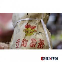 峰茗轩下关沱茶 1999年宝焰沱蘑菇沱普洱熟茶