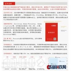宣传册印刷 快快彩印1000张108元