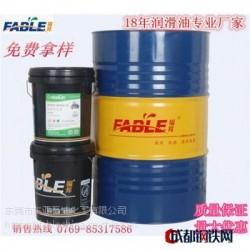 碳氢清洗剂_东亚石油福邦进口润滑油_环保无毒碳氢清洗剂