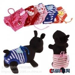 纯棉宠物生理裤 母狗卫生裤 厂家直销 多色系选淘宝爆款 现货