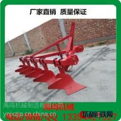 禹鸣机械1L-25系列铧式犁,配套40-70马力拖拉机悬挂铧式犁农业机械、20系列铧犁耕整