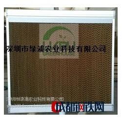 深圳绿浦湿帘降温设施 湿帘 水帘 温室降温 厂房降温 养殖降温