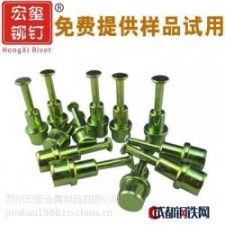 上海宏玺供应GB875-86不锈钢304万向轮铆钉 各种非标铆钉定制