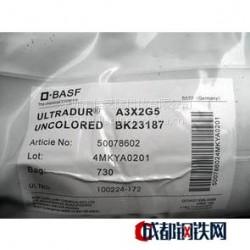永久耐黄变TPU/聚醚TPU/食品级TPU/聚醚巴斯夫1185A