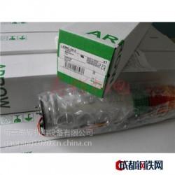 厂家特价销售ARROW指示灯UTLR-24-2