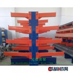 深圳重型悬臂货架