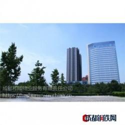 会展物业服务公司|商贸中心物管公司|场馆物业管理公司|和顺供