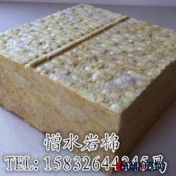 供应 依客隆 优质岩棉板 矿棉板 玄武棉板 憎水岩棉 A级