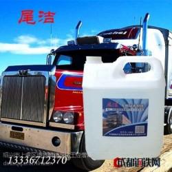 尾洁车用尿素溶液10kg 国四国五 柴油汽车尾气处理液尿素水厂家直销 32.5浓度