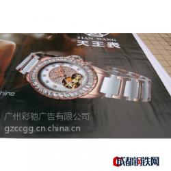 520灯布 灯箱布喷绘 广州广告设计 加厚灯箱布喷绘 招牌布 广告制作 当天出货