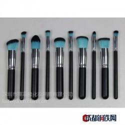 10支彩色 黑杆银管蓝毛 10支专业套刷 欧美流行 ebay
