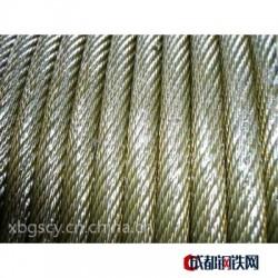 常年供应多种型号钢丝绳