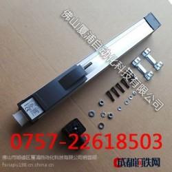 TLH-0360传感器TLH-0450,TLH-0500,TLH-0600,TLH-0225