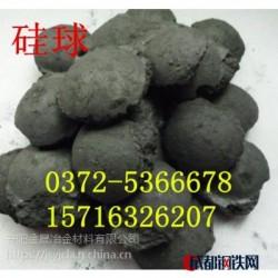 安阳金晟冶金供应多种型号硅铁球
