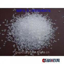 TPE弹性体塑胶原料