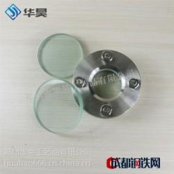石英玻璃 钢化玻璃管