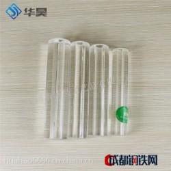 全透明加厚高压石英玻璃筒
