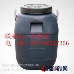 甲基丙烯醇CAS:513-42-8 厂家直销