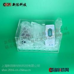 供应电子电商物流包装充气袋 填充气袋 缓冲保护袋