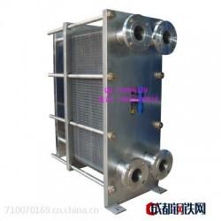 重庆换热器厂