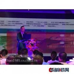 江西成铭文化传媒有限公司