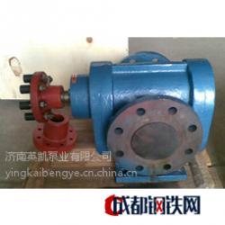 山东济南LB20冷冻机油泵大连冰机润滑油泵生产厂家