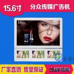 深圳皇尊年华分众广告机 4屏一拖三壁挂分众传媒电视机 液晶楼宇显示屏