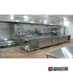 深圳厨房工程