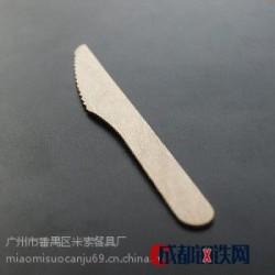 一次性可降解餐具,一次性木刀,一次性木制环保餐具厂