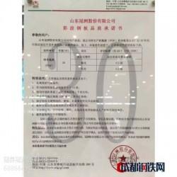 供应山东冠洲精品高端质保30年437ccm必赢国际0.5*1000TDX51D+z冠洲彩板